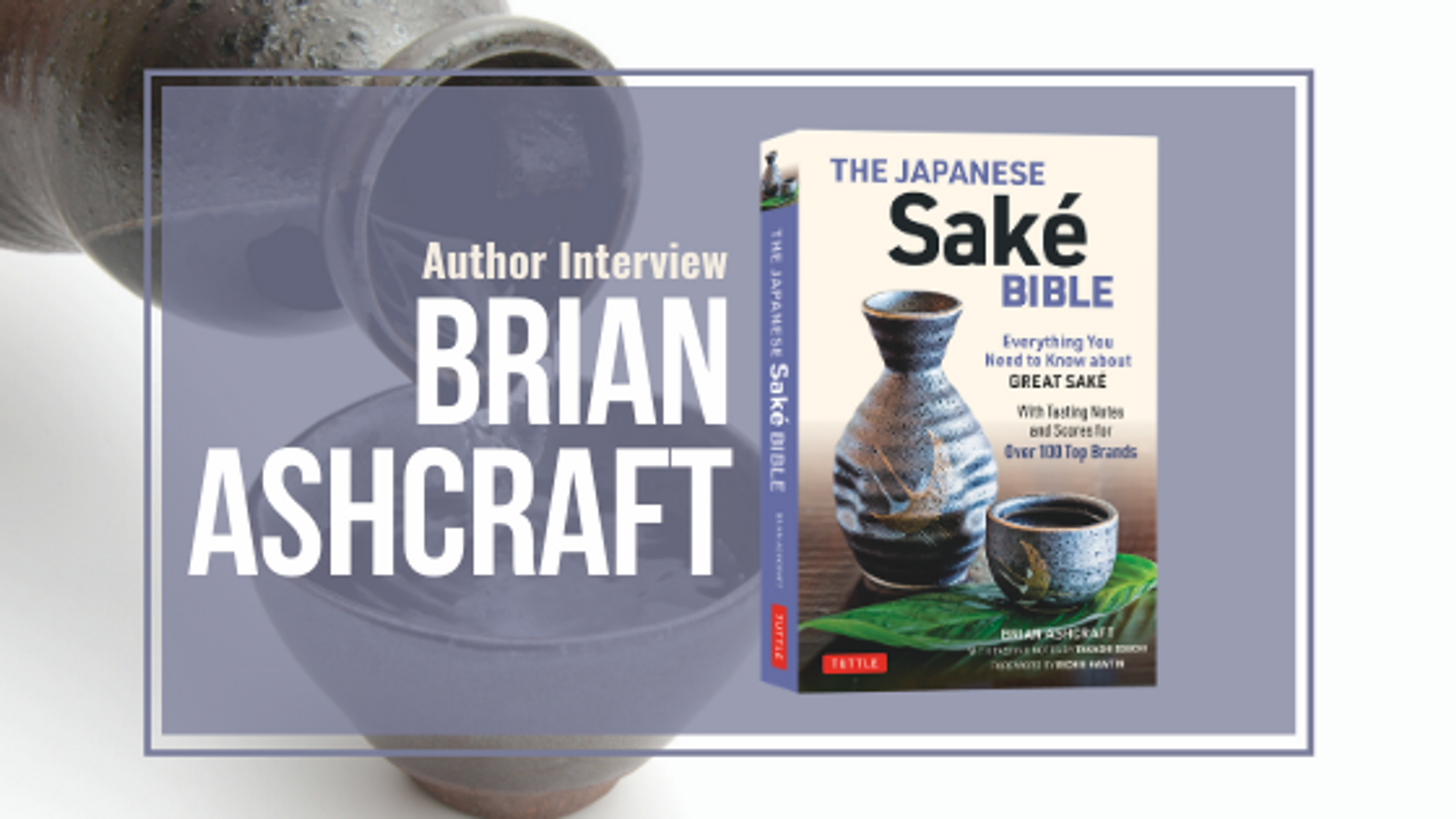 Author Interview: Brian Ashcraft