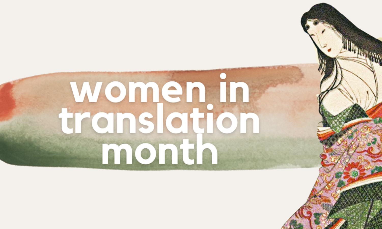 Women in Translation Month: Murasaki Shikibu & The Tale of Genji
