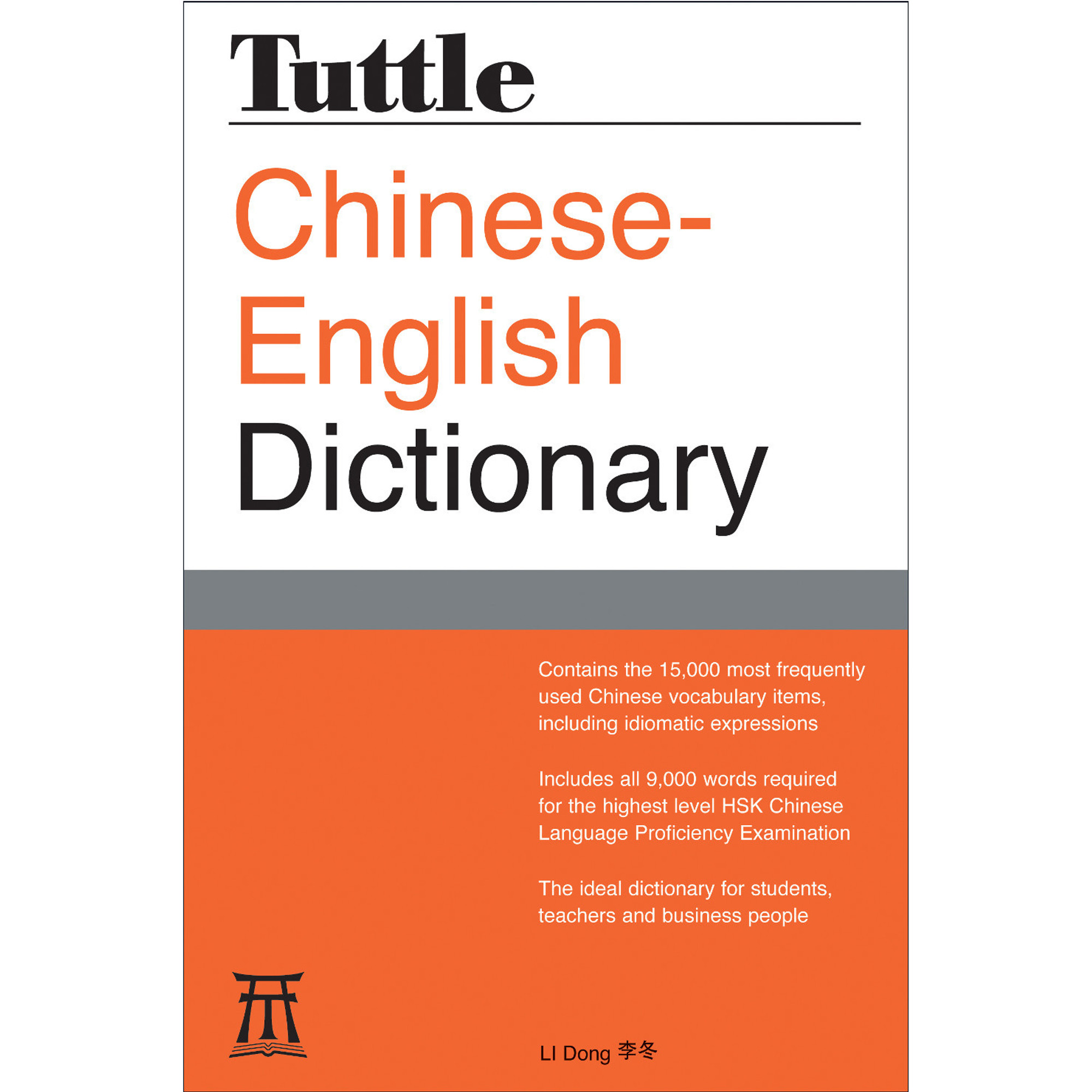 Tuttle Chinese-English Dictionary (9780804845793)