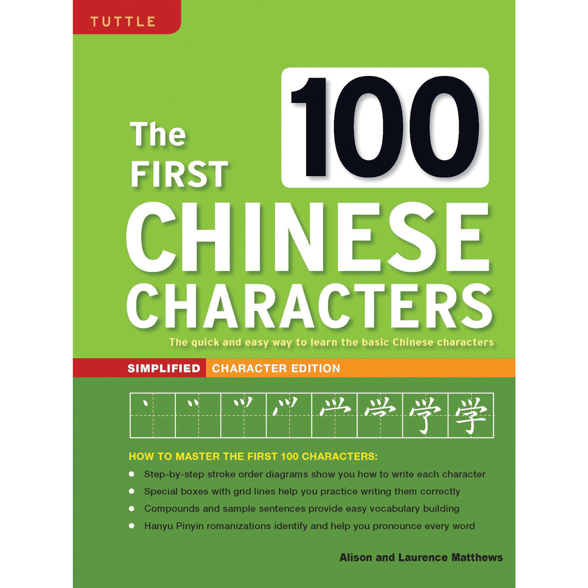 The First 100 Chinese Characters: Simplified Character Edition  (9780804849920)