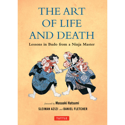 The Art of Life and Death