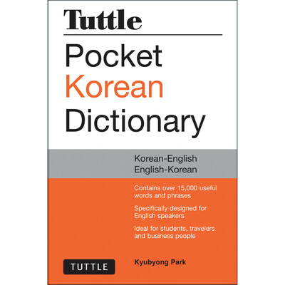 Tuttle Pocket Korean Dictionary (9780804842662)