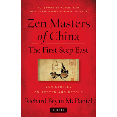 Zen Masters Of China (Hardcover with Jacket)