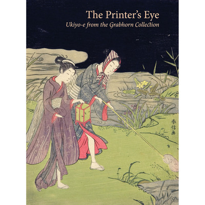 The Printer's Eye