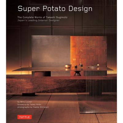 Super Potato Design