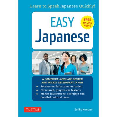 Easy Japanese (9784805314029)