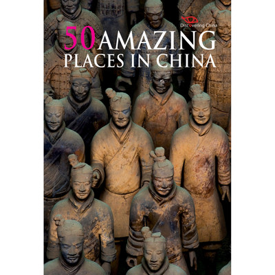 50 Amazing Places in China