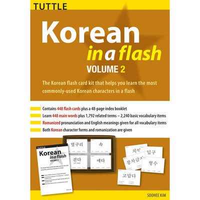 Korean in a Flash Kit Volume 2(9780804839969)