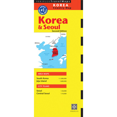 Korea & Seoul Travel Map Second Edition