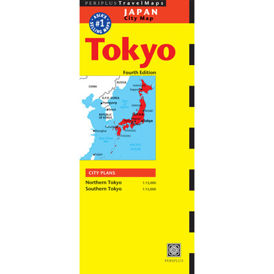 Tokyo Travel Map Fourth Edition
