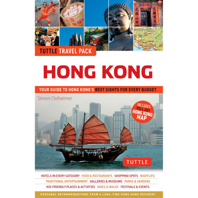 Hong Kong Tuttle Travel Pack