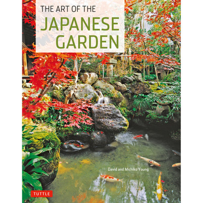 The Art of the Japanese Garden (9784805311257)