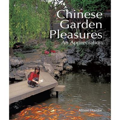 Chinese Garden Pleasures