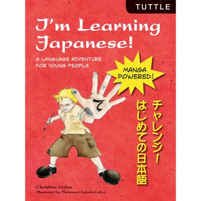 I'm Learning Japanese! (9784805310748)