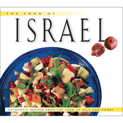The Food of Israel