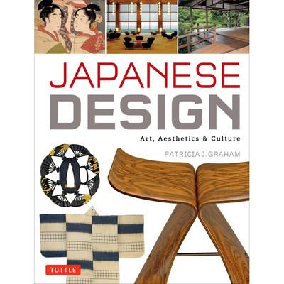 Japanese Design (9784805312506)