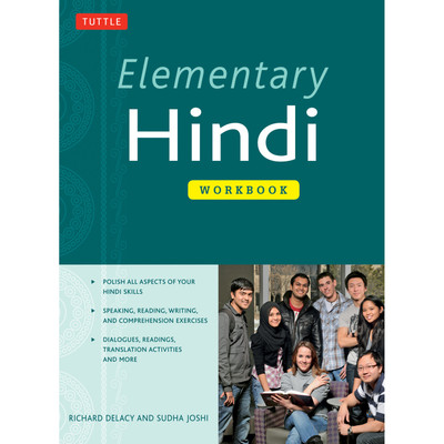 Elementary Hindi Workbook (9780804845038)
