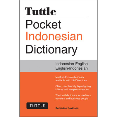 Tuttle Pocket Indonesian Dictionary(9780804845083)