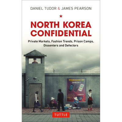 North Korea Confidential (9780804844581)