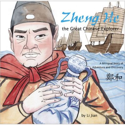Zheng He, The Great Chinese Explorer