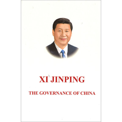 Xi Jinping: The Governance of China Volume 1 (9781602204089)