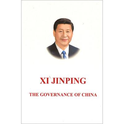 Xi Jinping: The Governance of China Volume 1