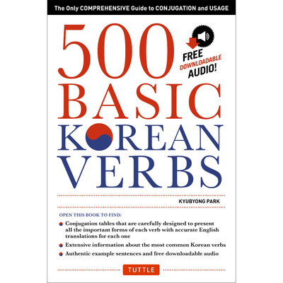 500 Basic Korean Verbs (9780804846059)