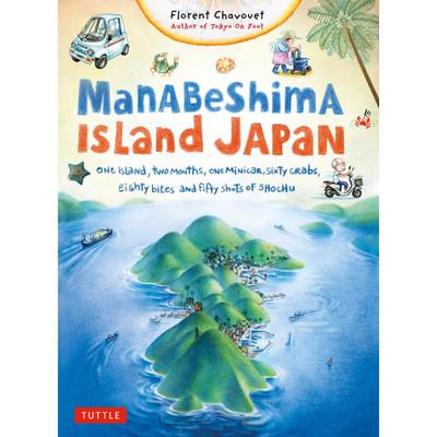 Manabeshima Island Japan(9784805313435)