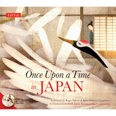 Once Upon a Time in Japan