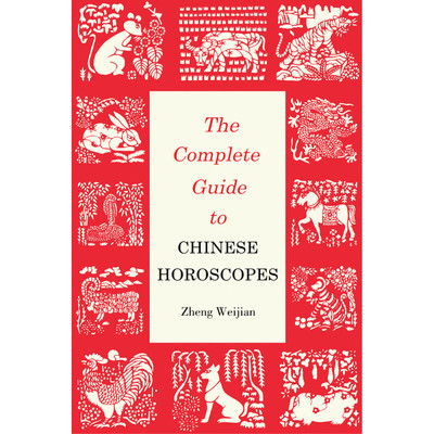 The Complete Guide to Chinese Horoscopes