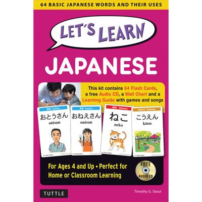 Let's Learn Japanese Kit
