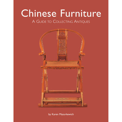 Chinese Furniture (9780804849708)