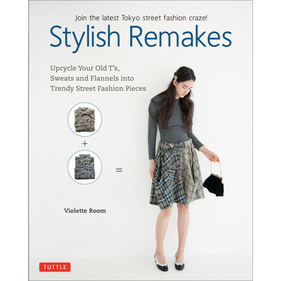 Stylish Remakes (9780804849869)