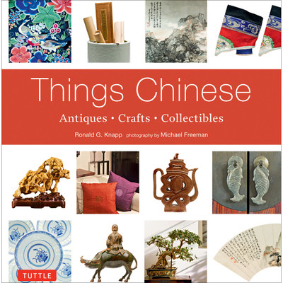 Things Chinese (9780804849890)