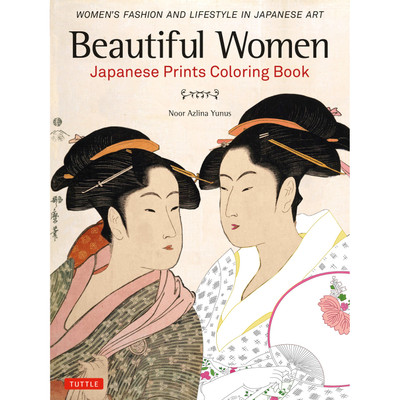 Beautiful Women Japanese Prints Coloring Book