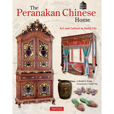 Peranakan Chinese Home