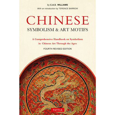 Chinese Symbolism & Art Motifs Fourth Revised Edition