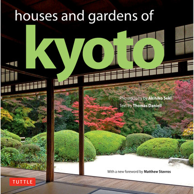 Houses and Gardens of Kyoto (9784805314715)