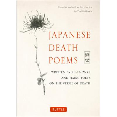 Japanese Death Poems