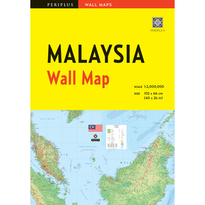 Malaysia Wall Map First Edition (9780794608088)