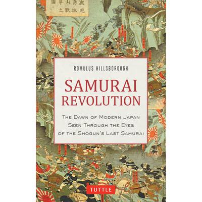Samurai Revolution (9780804850698)