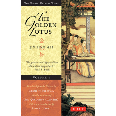 The Golden Lotus Volume 1 (9780804850445)