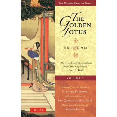 The Golden Lotus Volume 2 (9780804850452)