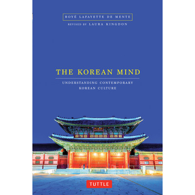 The Korean Mind (9780804848152)