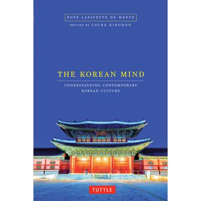 The Korean Mind (9780804848152)
