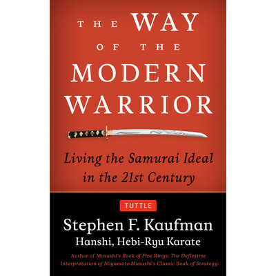 The Way of the Modern Warrior (9780804850742)