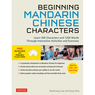 Beginning Chinese Characters