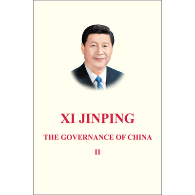 Xi Jinping: The Governance of China Volume 2 (paperback)