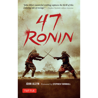 47 Ronin (9784805314654)