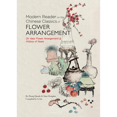 Modern Reader on the Chinese Classics of Flower Arrangement